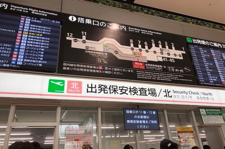 福岡 空港 から 太宰府 天満宮